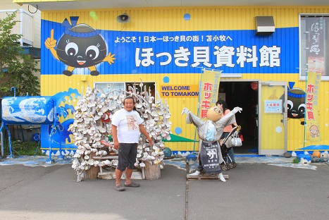北海道は苫小牧にいってまいりました。イメージ4