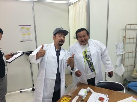 テレビ愛知主催『東京レプタイルワールド2014』にてイメージ1