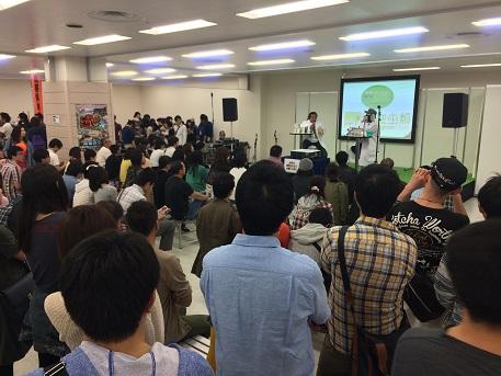 テレビ愛知主催『東京レプタイルワールド2014』にてイメージ2