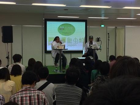 テレビ愛知主催『東京レプタイルワールド2014』にてイメージ3