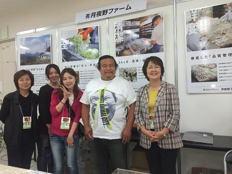 テレビ愛知主催『東京レプタイルワールド2014』にてイメージ4