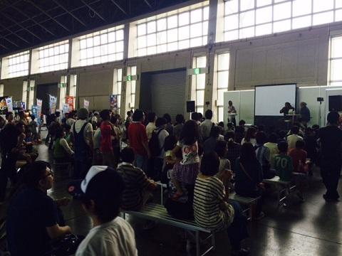 ナゴヤレプタイルズワール2014 行ってまいりました。イメージ4
