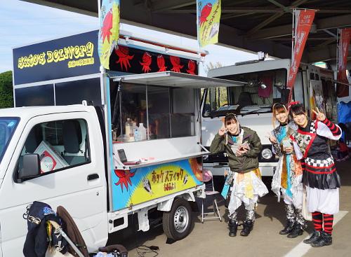札幌にてこんなトラックを見た方はいますか?イメージ2
