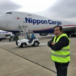 朝から成田空港へ!イメージ