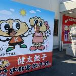 宇都宮動物園さんから配信した、パンク町田のTiktok Live めちゃくちゃたくさんのご視聴ありがとうございました!イメージ