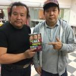 読売テレビ『上沼・高田のクギズケ!』の収録で大阪へ!イメージ