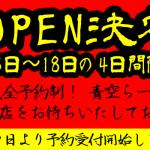 らー麺ゴルジやりま〜す!イメージ